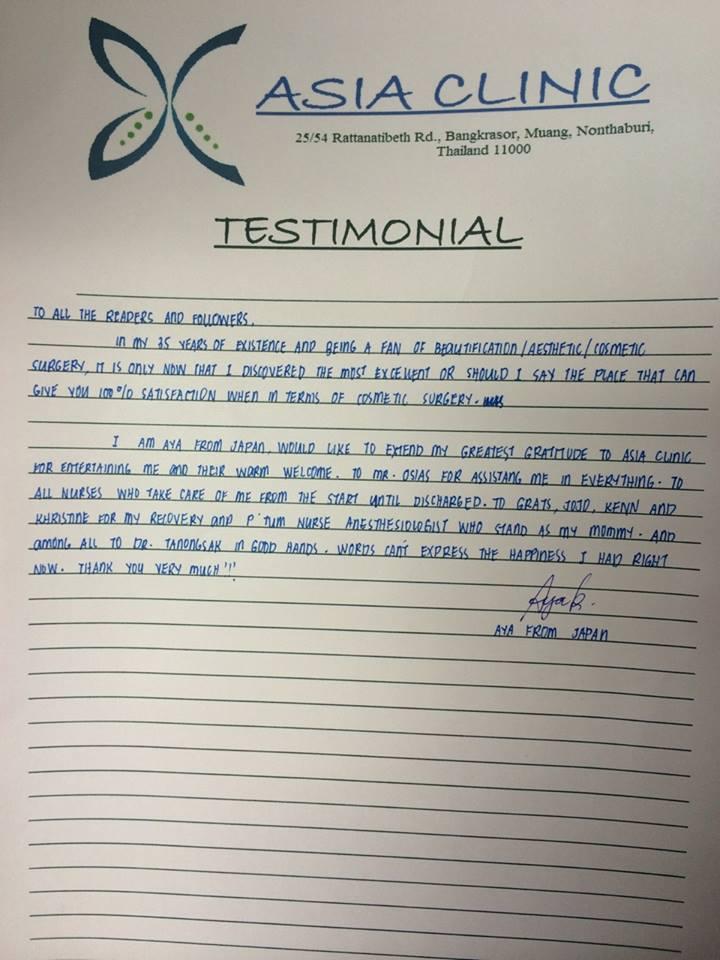 Testimonials From Japan
