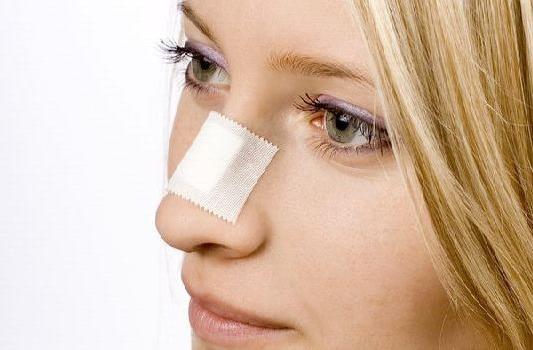 The advantages and disadvantages Nose Augmentation