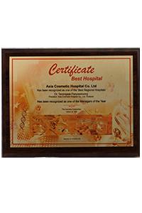 Certificate-Best-Hospital_ach
